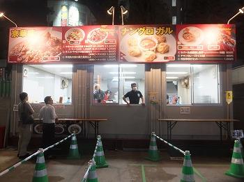 gekikara-gourmet58.jpg
