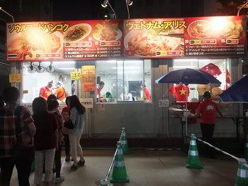 gekikara-gourmet61.jpg