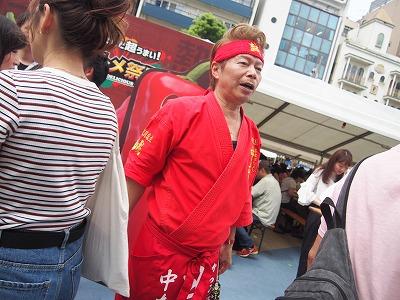 gekikara-gourmet66.jpg