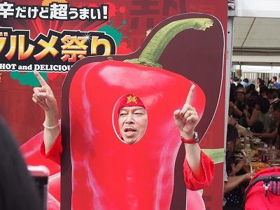 gekikara-gourmet68.jpg