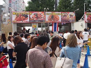 gekikara-gourmet69.jpg