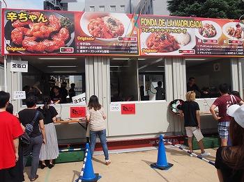 gekikara-gourmet72.jpg