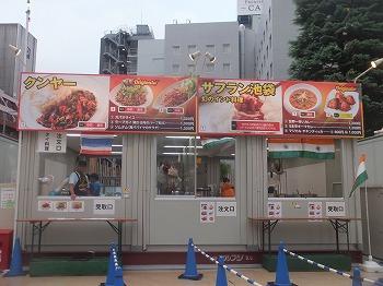 gekikara-gourmet81.jpg