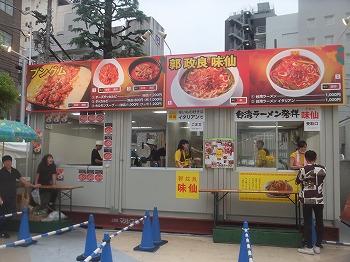 gekikara-gourmet82.jpg