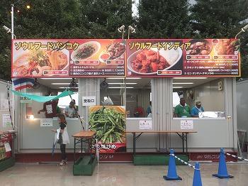 gekikara-gourmet83.jpg