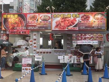 gekikara-gourmet84.jpg