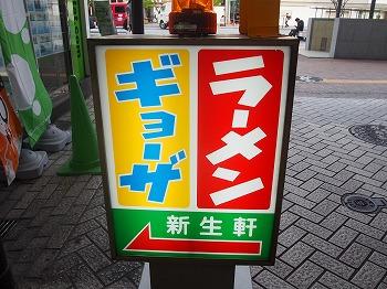himeji41.jpg