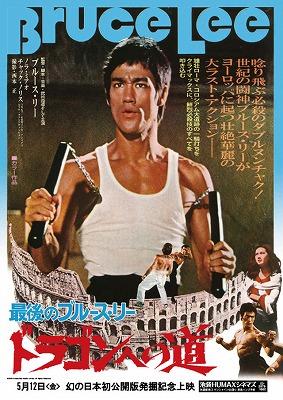ikebukuro-humax-cinema1.jpg