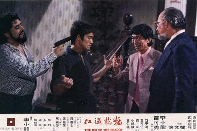ikebukuro-humax-cinema17.jpg