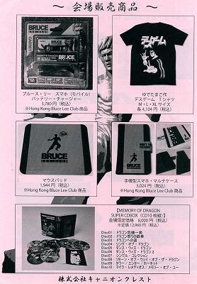 ikebukuro-humax-cinema23.jpg