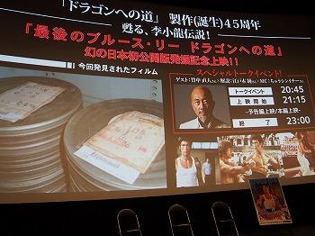 ikebukuro-humax-cinema27.jpg