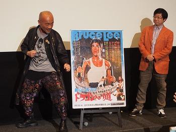 ikebukuro-humax-cinema30.jpg