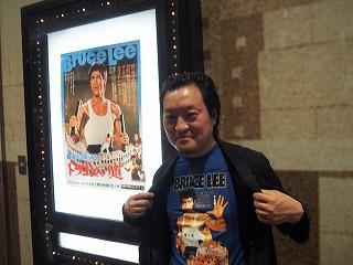 ikebukuro-humax-cinema35.jpg