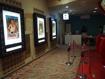 ikebukuro-humax-cinema6.jpg