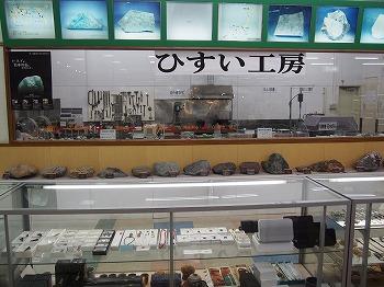 itoigawa13.jpg