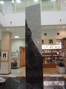 itoigawa15.jpg