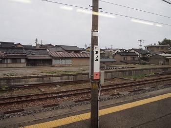 itoigawa20.jpg