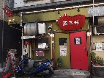 kagurazaka-butazanmai4.jpg
