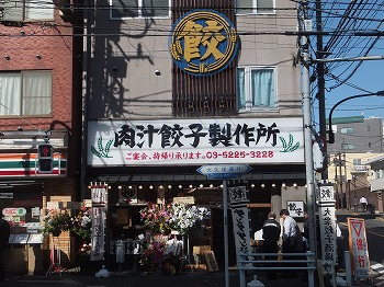 kagurazaka-dandadansakaba1.jpg