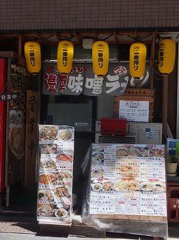 kagurazaka-fukuchan4.jpg