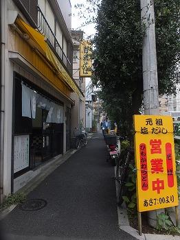 kagurazaka-himokawaudon1.jpg