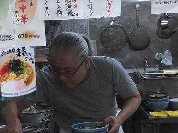 kagurazaka-himokawaudon13.jpg