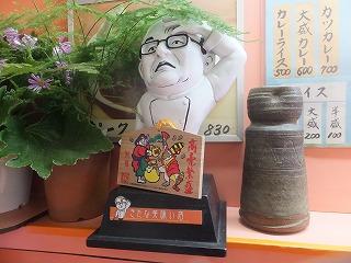 kagurazaka-indor3.jpg