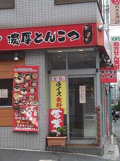 kagurazaka-kaguraya4.jpg