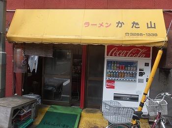 kagurazaka-katayama1.jpg