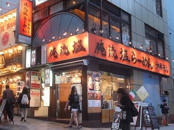 kagurazaka-oreryushio6.jpg