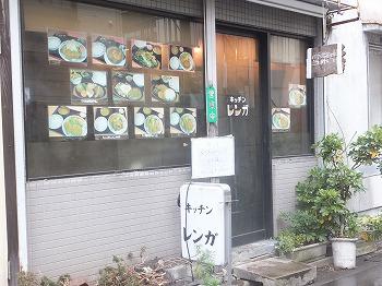 kagurazaka-renga1.jpg