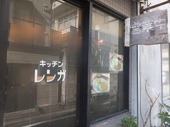 kagurazaka-renga3.jpg