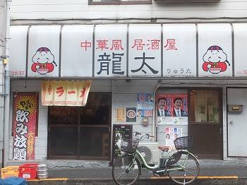 kagurazaka-ryuta5.jpg