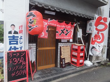 kagurazaka-ryuta7.jpg