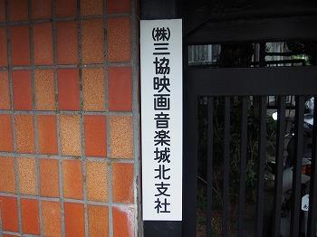 kajiwara-house3.jpg