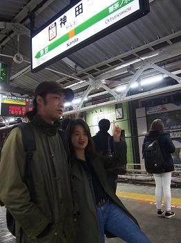 kanda-street1.jpg
