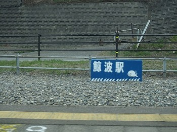 kashiwazaki1.jpg