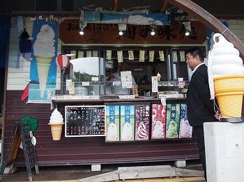 kawaguchi-street23.jpg