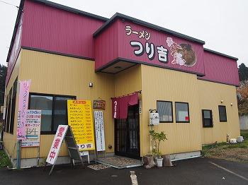 kawaguchi-tsurikichi15.jpg