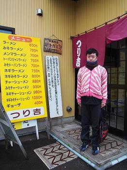 kawaguchi-tsurikichi16.jpg