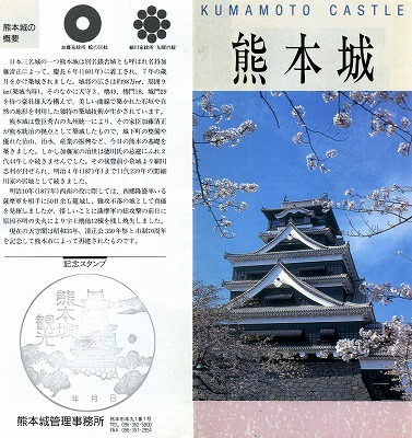kumamoto-street44.jpg