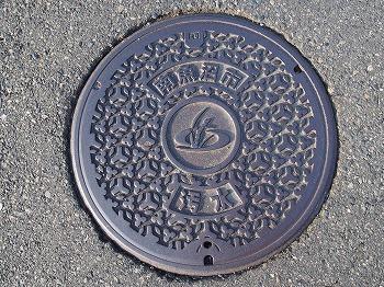 minamiuonuma-street29.jpg