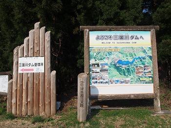 minamiuonuma-street33.jpg