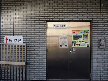 minamiuonuma-street50.jpg