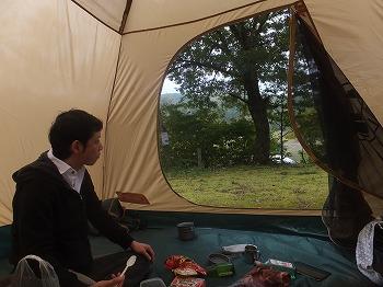 mitsuke101.jpg