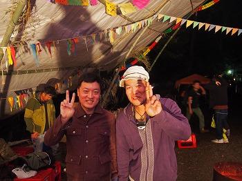 mitsuke117.jpg
