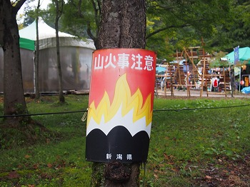 mitsuke144.jpg