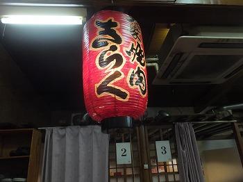 mitsuke155.jpg