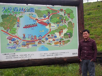mitsuke87.jpg