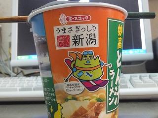 myoko3.jpg